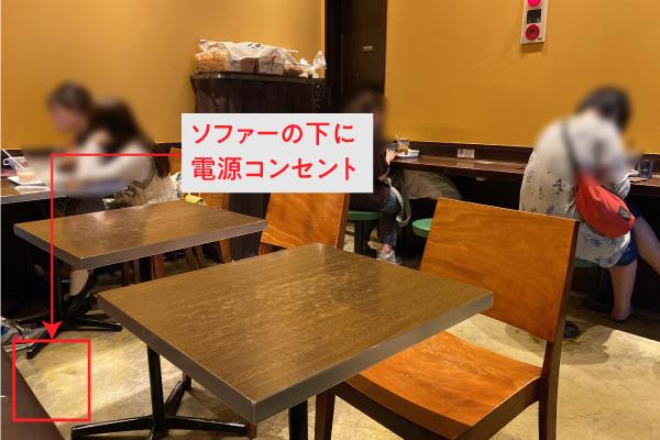 2人で座れるテーブル席
